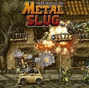 Metal Slug – Super Vehicle-001