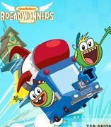 Punch it, B!: BreadWinners