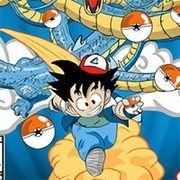 Pokemon DBZ Training