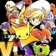 Pokemon Adventures Yellow Chapter
