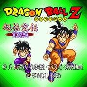 Dragon Ball Z: Super Gokūden – Kakusei Hen
