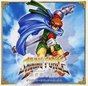 Shining Force: Resurrection of the Dark Dragon