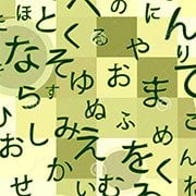 Sutoringu – Learn Japanese