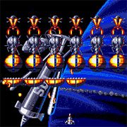 Super Space Invaders (Arcade)