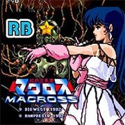 Super Spacefortress Macross (Arcade)
