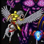 Phelios (Arcade)